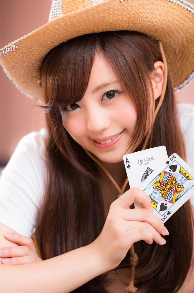 富永美樹の若い頃が田中圭に似てる!出身中学や高校はどこ?私服や身長を調査!