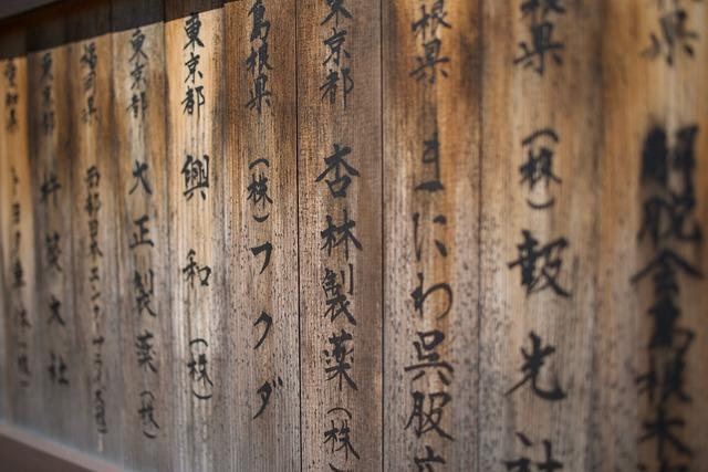 坂口綱紀の読み方や生年月日!銀魂等の作品フォントが凄い!家族について!